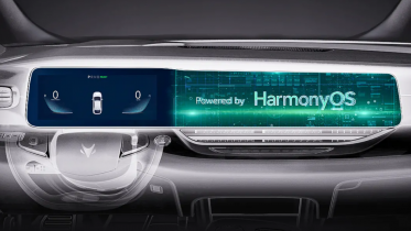 Huaweis HarmonyOS vil indtage de første biler i 2021