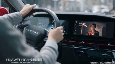 """Huawei arbejder på """"tilkald din bil""""-funktion"""