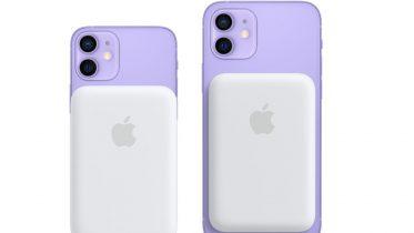 iOS 14.7 ude til iPhones med understøttelse af MagSafe-batteri