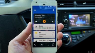 Google lukker ned for Android Auto på mobilskærme i Android 12