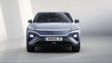 MG Marvel R kommer til Danmark – specifikationer og pris
