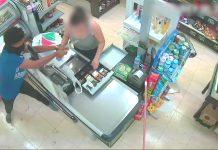 Atracament supermercat Martorell