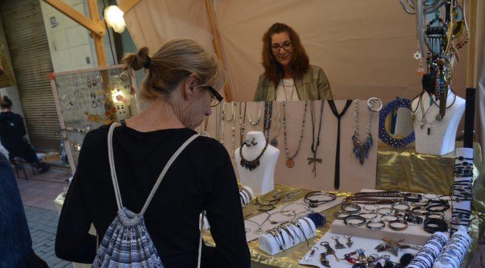 Festa del Roser 2017. 21a Fira d'artesania