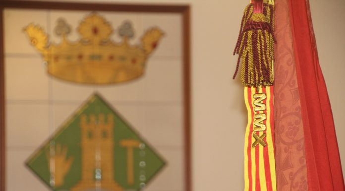 Bandera de Sant Antoni Abat