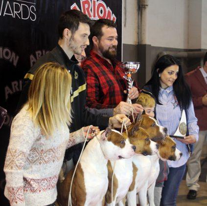 87a Exposició Internacional Canina. Ca n'Oliveras