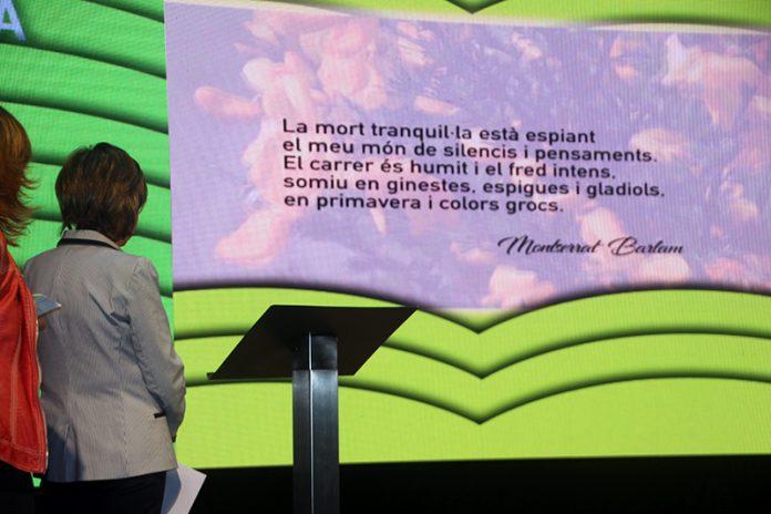43è Premi Vila de Martorell. Projecció d'un text de la premiada Montserrat Barlam