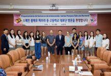Intercanvi INS Pompeu Fabra a Corea