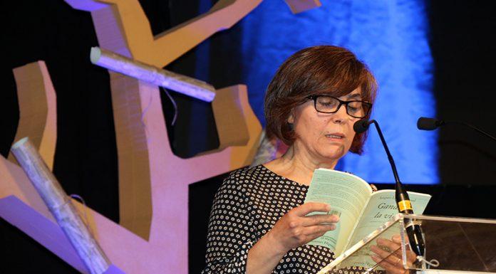 44è Premi Vila de Martorell. Amparo López