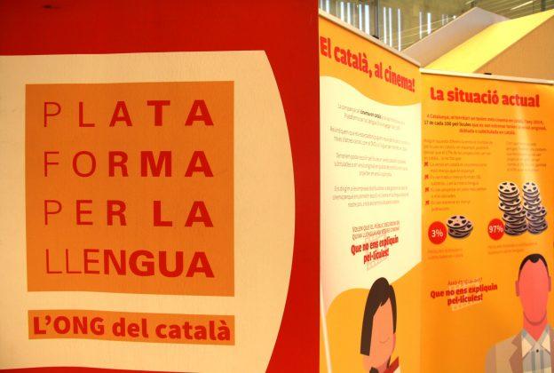 'El cinema en català'