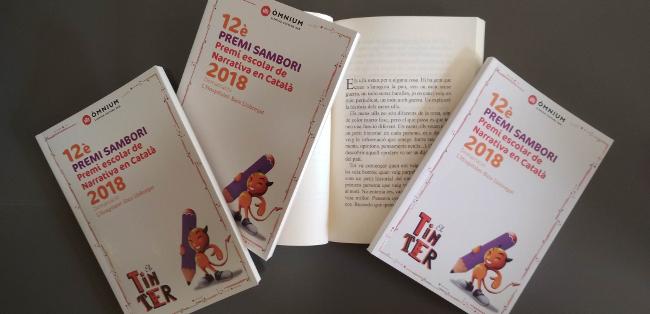 Publicacions dels alumnes guardonats l'any 2018