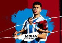 Moha Ezzarfani