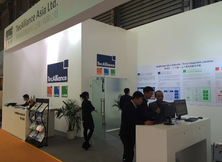 Many visitors came to the stand to see presentations of the TecAlliance solution portfolio and particularly the TecDoc WEB CATALOG China.