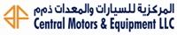 2014_01_UAE_Logo