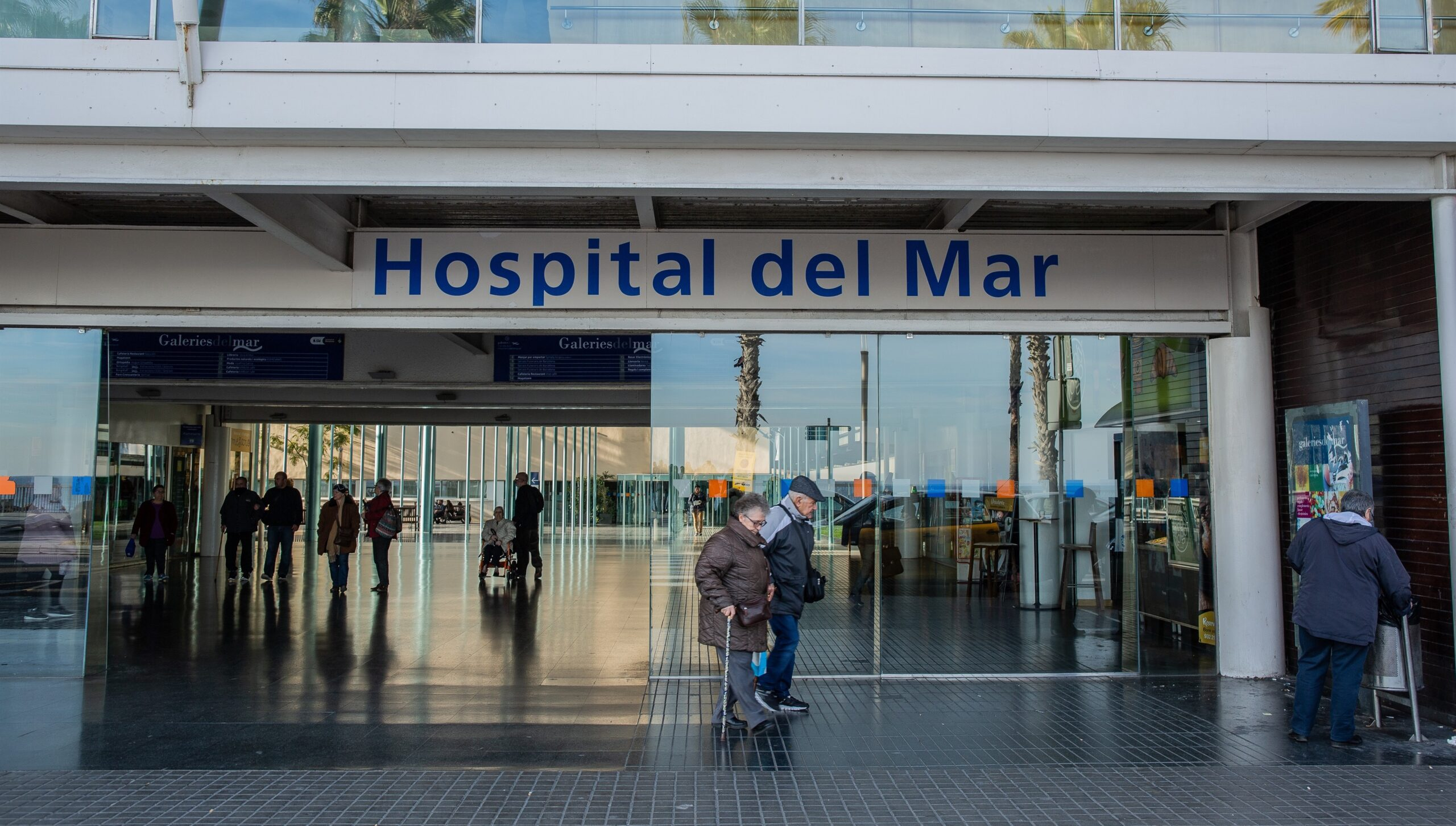 La façana de l'Hospital del Mar, en imatge d'arxiu / David Zorrakino (Europa Press)