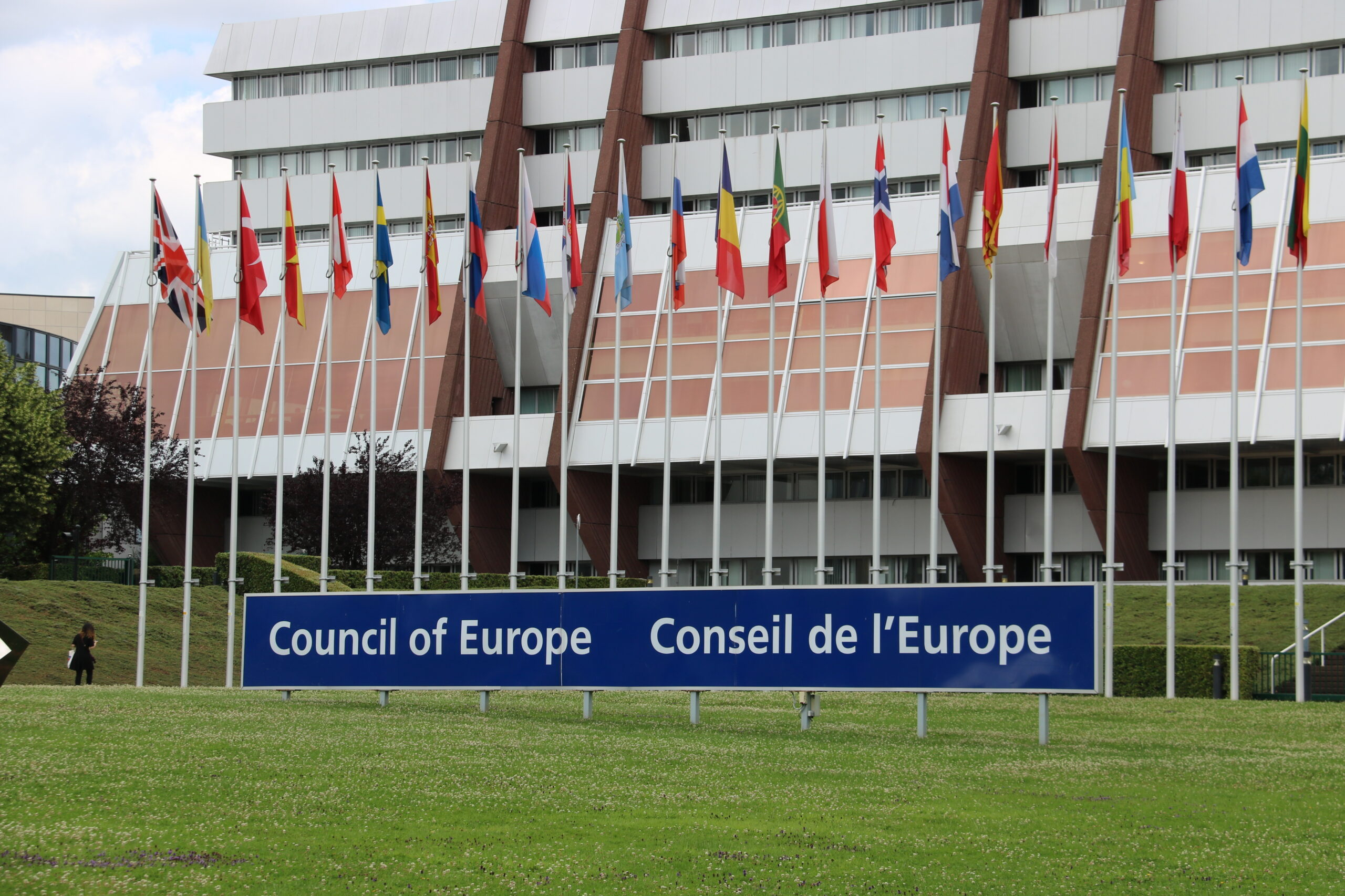 L'exterior del Consell d'Europa, a Estrasburg | ACN