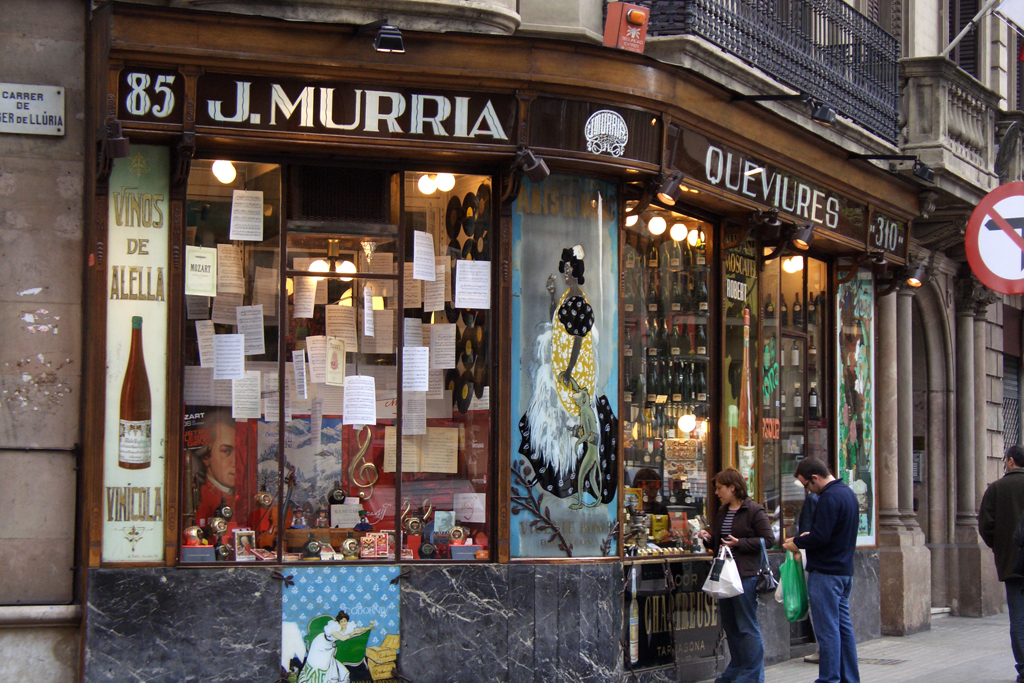 El local de Queviures Múrria | Viquipèdia
