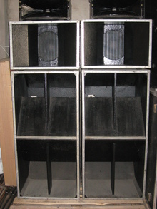 Фортиссимо 3 полоска 2000 чёрный с уголками