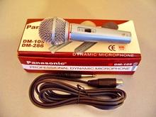 Panasonic DM-105 2014 стальной