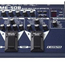 BOSS me50b 2012