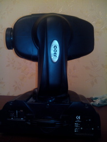 COEF MP 150 Spot