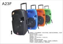Temeisheng  A23F 2015 разные