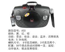Temeisheng  A33 2015 черный