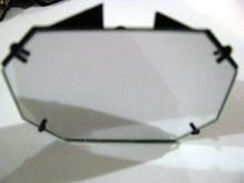 Зеркало до світлового прилада (сканера)