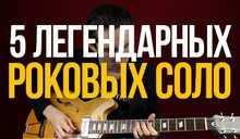 Видео курсы по гитаре электро акустика 2015