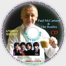 CD/DVD аудио-видео 2015