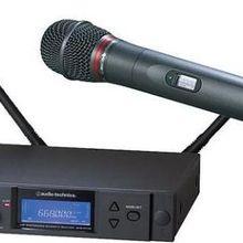 Audio-Technica AEW 4240a