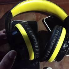 Беспроводные наушники с микрофоном MX666  желтый