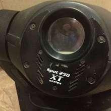 DMX Robe Spot 250 XT