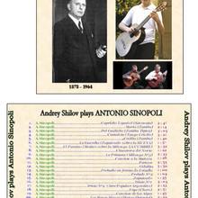 AS Guitar Edition CD