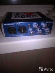 PreSonus Audiobox 2015 синий