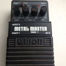 Arion metal master