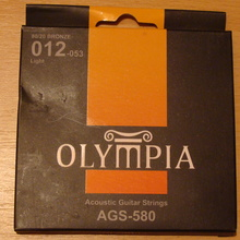 Olympia AGS-580