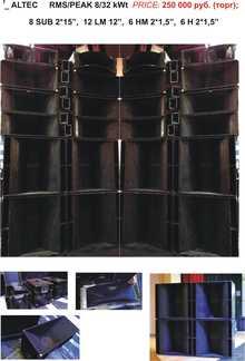 Комплекты звуковой аппаратуры от 30 тр 2-4кВт до 300 тр 8-16кВт