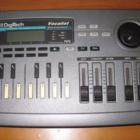 Digitech Vocalist EX не рабочий