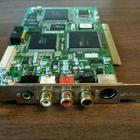Yamaha SW1000XG Профессиональная звуковая карта