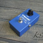 Maxon Phase Tone PT-999