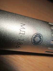 Октава МД-186 1990 золото