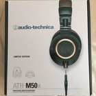 Audio-Technica ATH-M50x Limited Edition (новые)