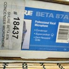 Shure Beta 87A  Черный
