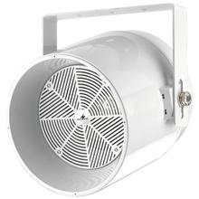 Monacor EDL-250/WS - Звуковой прожектор