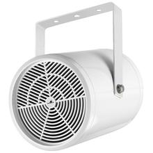 Monacor EDL-110/WS - Звуковой прожектор