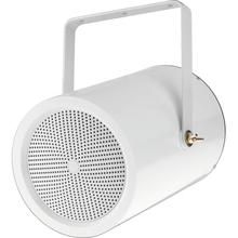 Monacor EDL-255/WS - Звуковой прожектор