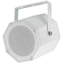 Monacor EDL-115/WS - Звуковой прожектор
