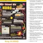 Korg iX300HD (Япония)