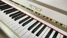 Petrof (модель Opera)