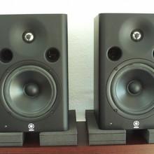 Yamaha msp 7